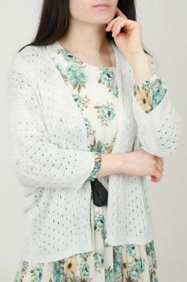 Sjaal edelstenen sierkettingen